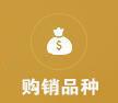 郑州棉花交易市场交易品种